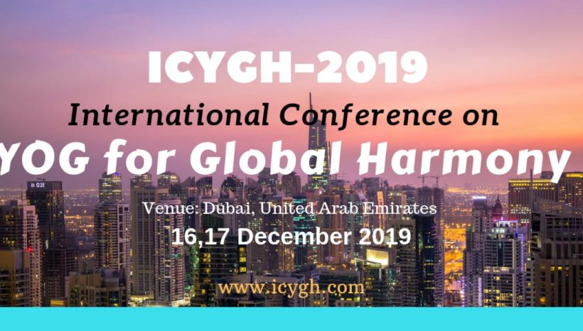 International Conference on Yog For Global Harmony