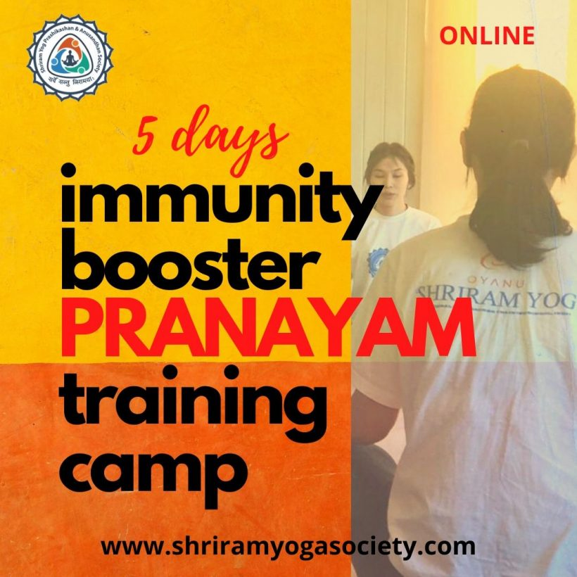 5 Days Immunity Booster Pranayam Training Camp Online