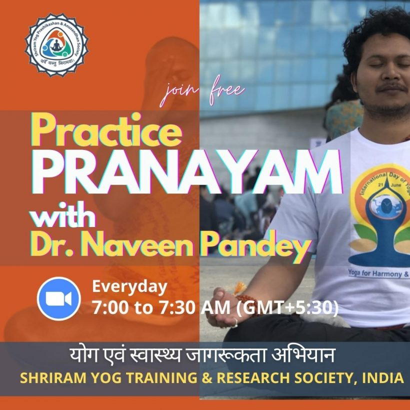30 Days Free Pranayam Practice Camp Online With Dr. Naveen Pandey