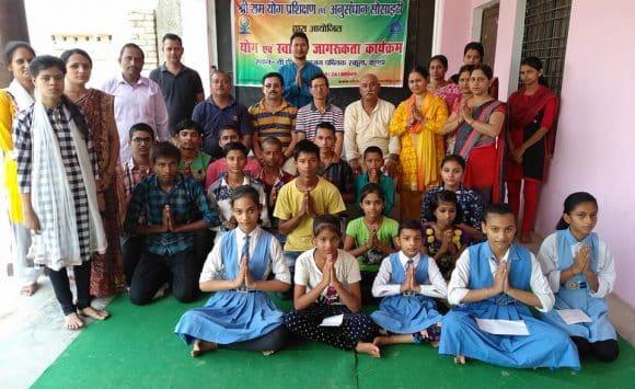 International Yoga Day Celebration at Kunda, Pratapgarh UP